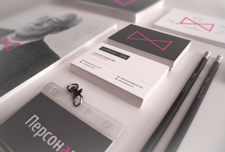 Woomy, creative, agency, креативное агентство, креатив, дизайн, создание сайтов, фирменный стиль, логотип, яркий, вуми, design, identity, буклет, макет, верстка, петербург, интернет, спб, питер, санкт-петербург, третьяков, скороход, бабочка, театр, стиль, розовый, черный, минимализм, режиссеры, современный, московская, визитки, конверты, открытки, бланк, карандаши, значки, бейджи, skorohod