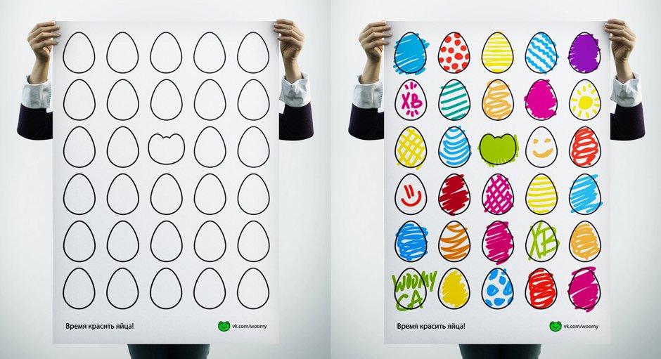 Woomy, creative, agency, креативное агентство, креатив, дизайн, создание сайтов, фирменный стиль, логотип, яркий, вуми, design, identity, буклет, макет, верстка, петербург, интернет, спб, питер, санкт-петербург, абонемент,товары, плакат, пасха, красить, яйца