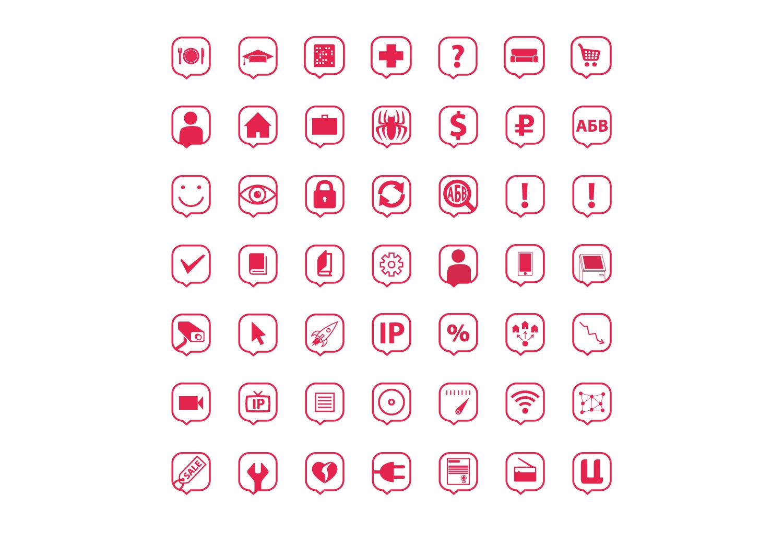 Woomy, creative, agency, креативное агентство, креатив, дизайн, создание сайтов, фирменный стиль, логотип, яркий, вуми, design, identity, буклет, макет, верстка, петербург, интернет, спб, питер, санкт-петербург, третьяков, царское село, пушкин net, пушкин tv, интернет-провайдер, кабельное телевидение, рубль, монета, брендбук, буклет, редизайн, трк, телерадиокомпания, тариф, шрифты, руководство, пиктограмма, смайл, услуги, преимущества