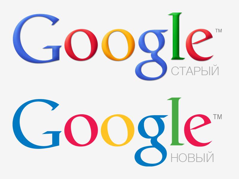 google-flat-logo-52334c85d8d0e copy
