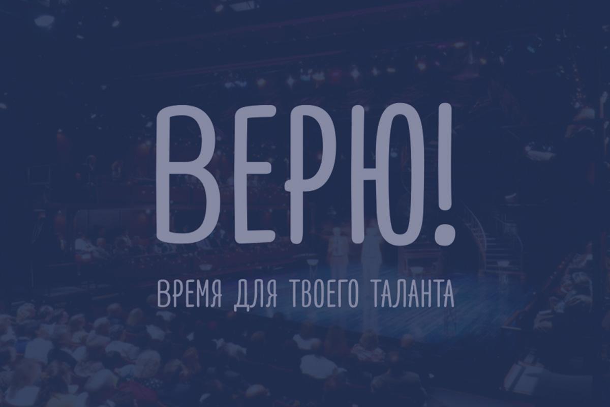 Название и слоган для школы актерского мастерства