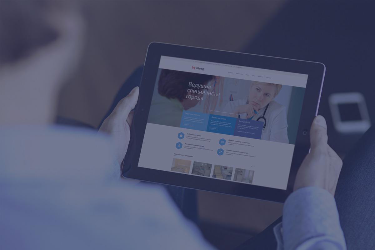 Сайт клиники BioEQ
