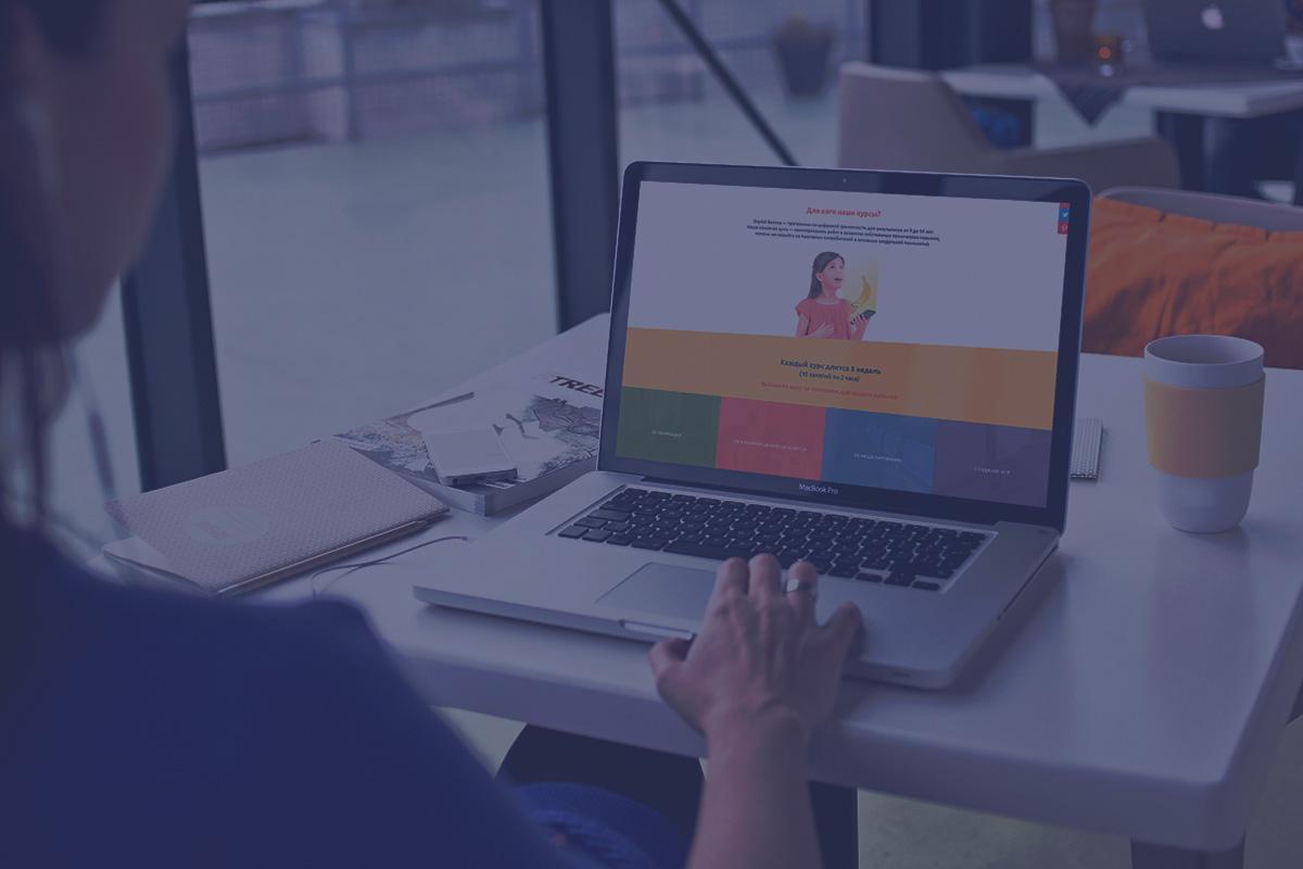 Сайт школы Digital Banana