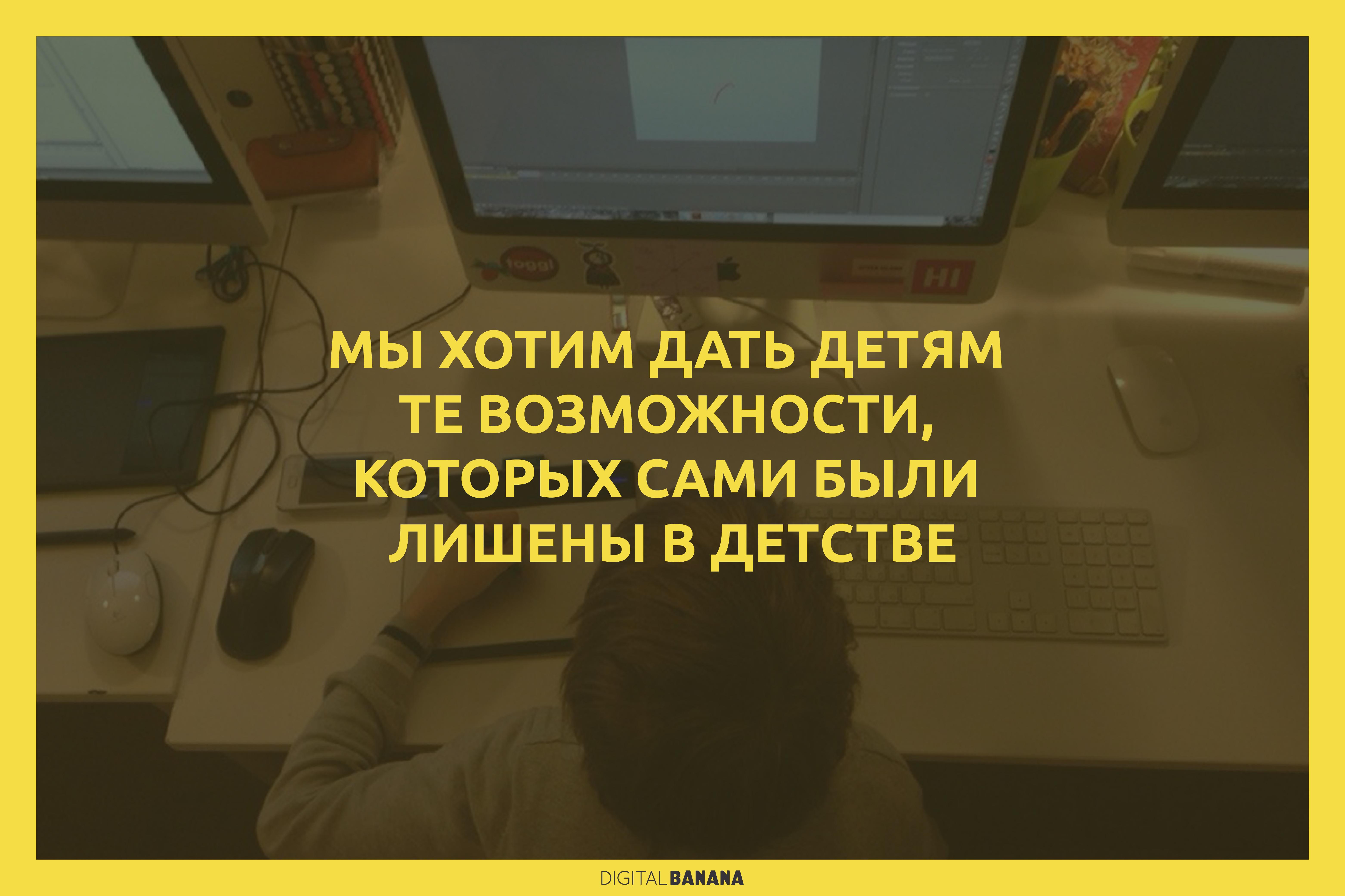 presentation-03