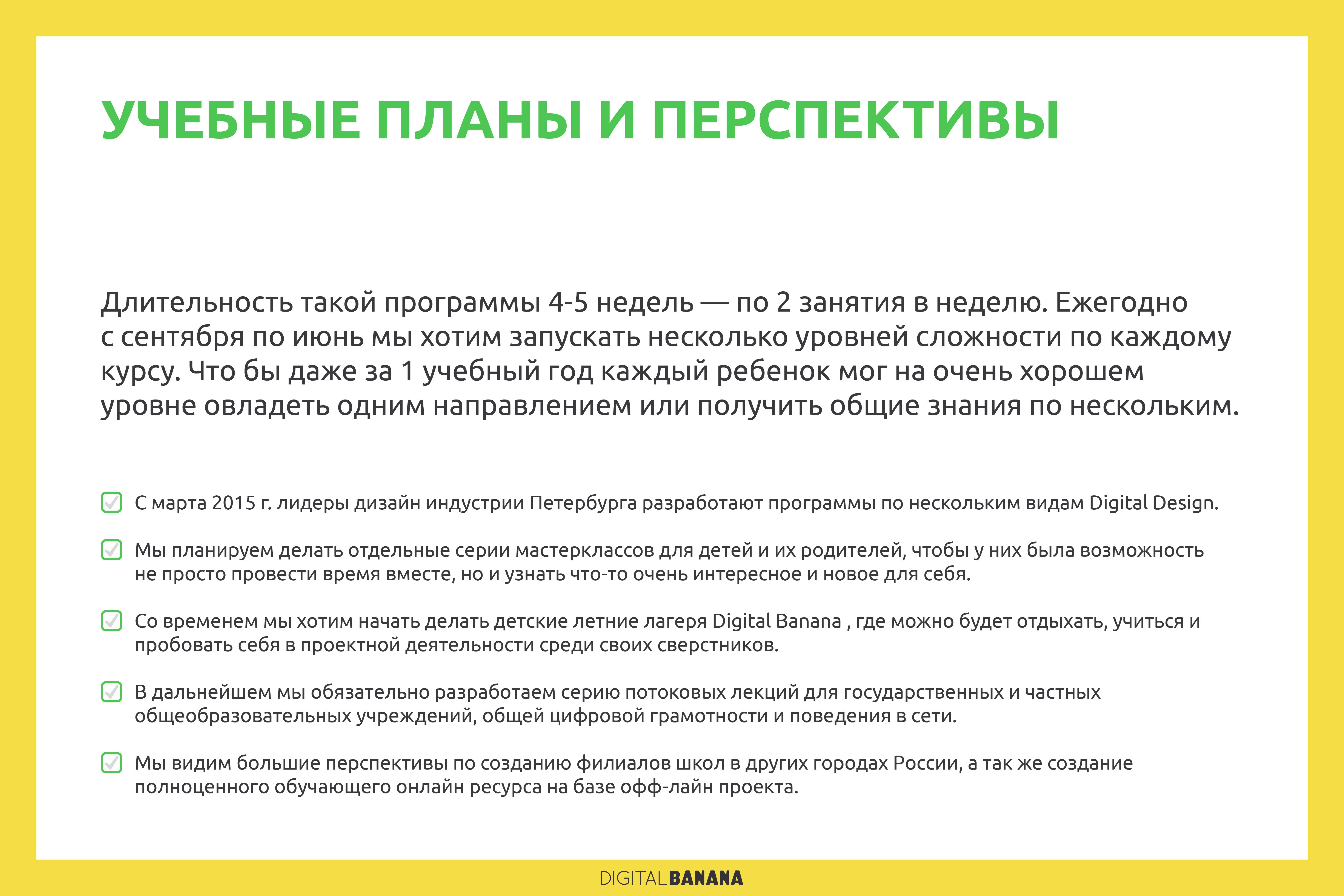 presentation-06