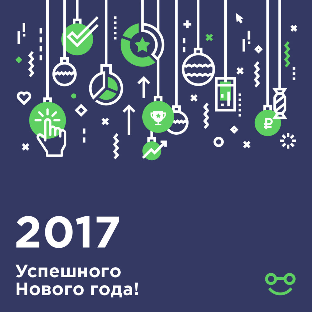 ny2017